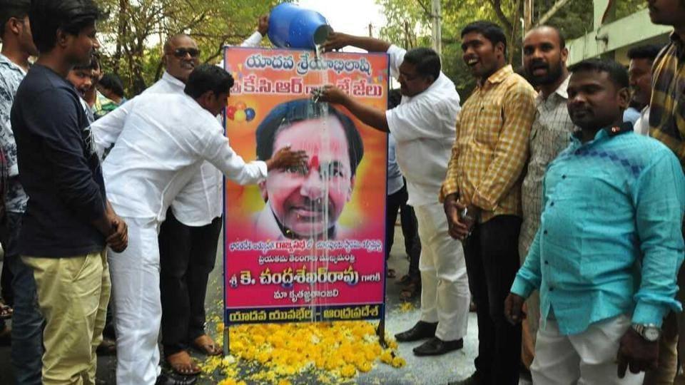 KCR,K Chandrasekhar Rao,Andhra Pradesh
