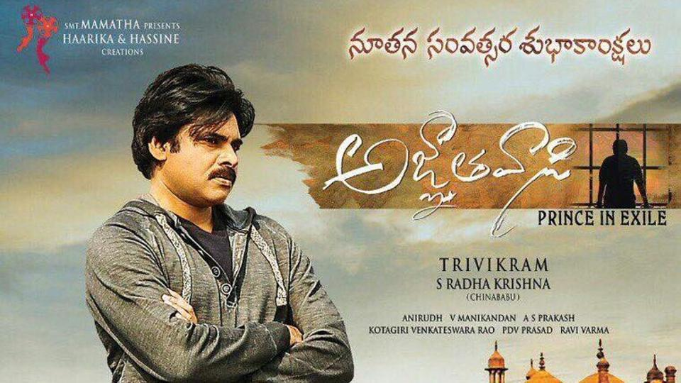 Pawan Kalyan plays a software engineer in the film.