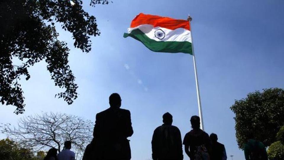 Mumbai,Maharashtra government,national anthem