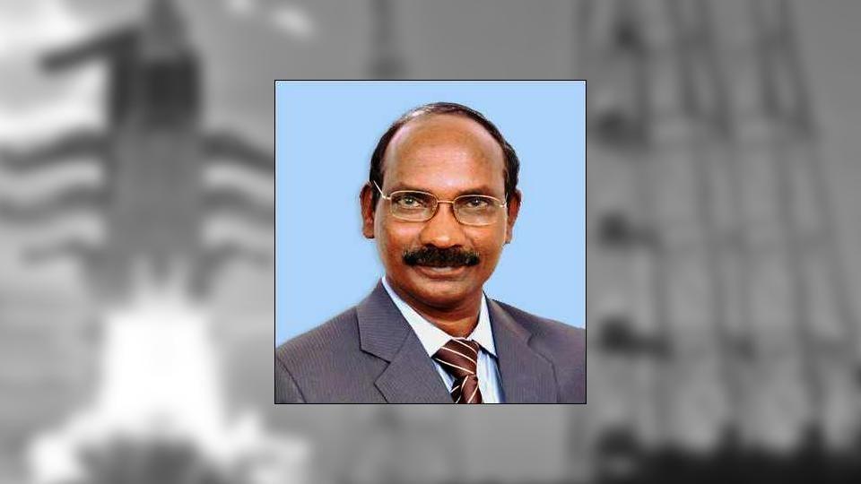 K Sivan,ISRO,ISRO chairperson