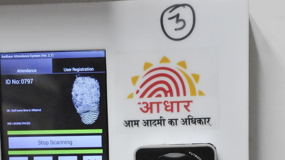 The flaw resides in the USSD service that UIDAI publicly shared in December last year.