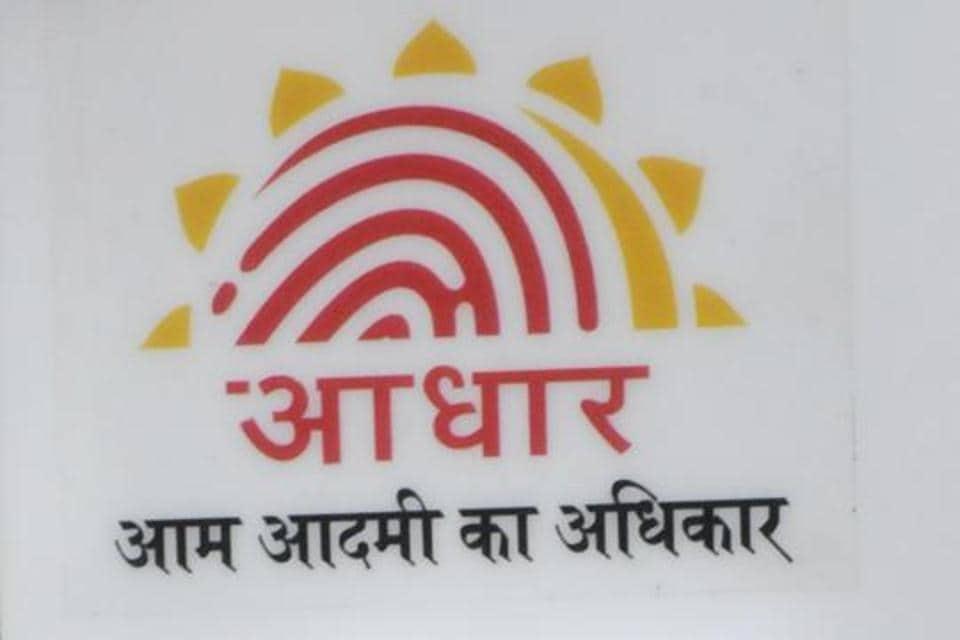 Aadhaar,Aadhaar Card,Link Aadhaar