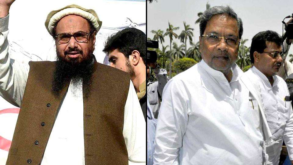 The BJP said Karnataka CM Siddaramaiah was echoing views of Hafiz Saeed while making charges against the BJP and the RSS. (Agencies)