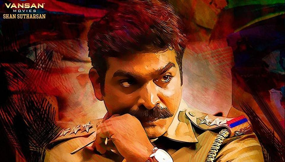 Vijay Sethupathi in a poster of his filmSethupathi where he played a cop.