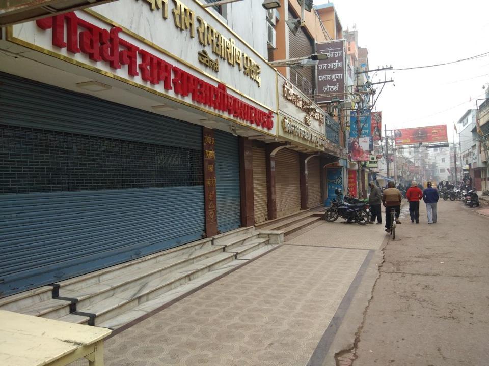 Muzaffarpur murders,Two traders murdered,protest against murders