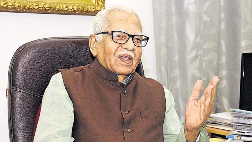 Uttar Pradesh governor,Ram Naik,State emblem