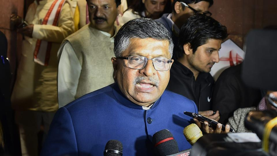 Law minister Ravi Shankar Prasad lamented that the country missed the industrial and entrepreneurial revolutions.