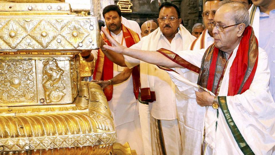 Former President Pranab Mukherjee is seen offering prayer at golden sanctum sanctorums of Lord Venkateswara temple at Tirumala in Tirupati.