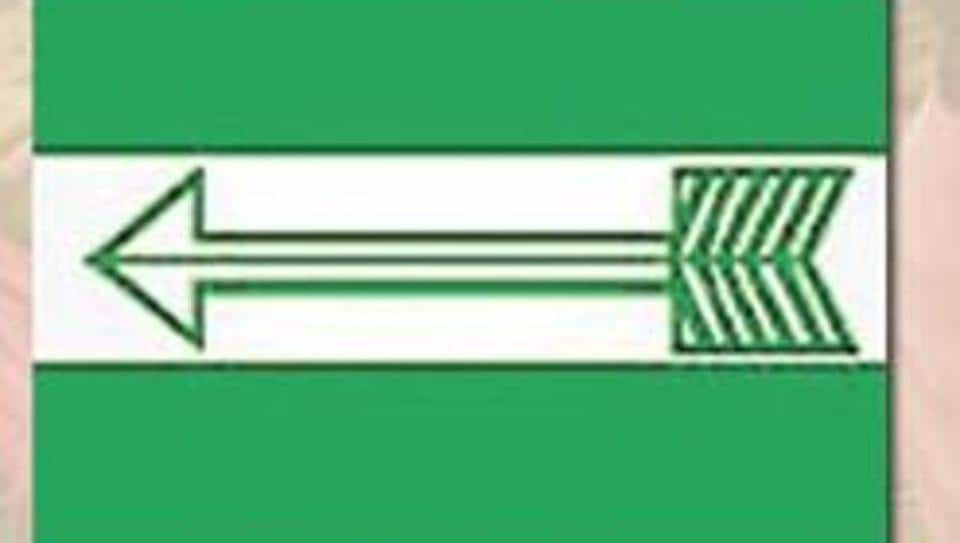 JD (U) party symbol. The party shares power with the BJP in Bihar.