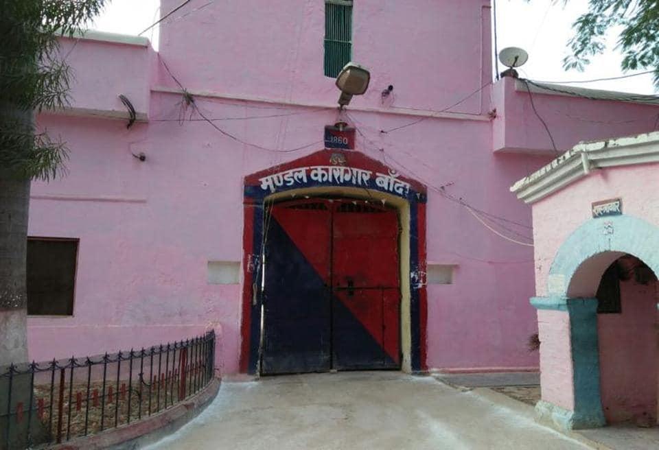 Bahubalis,Banda jail,Uttar Pradesh