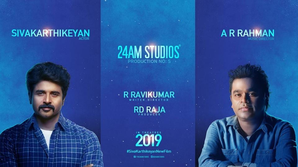AR Rahman and Sivakarthikeyan to collaborate for the first time.