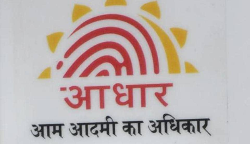 Aadhaar,UIDAI,Privacy