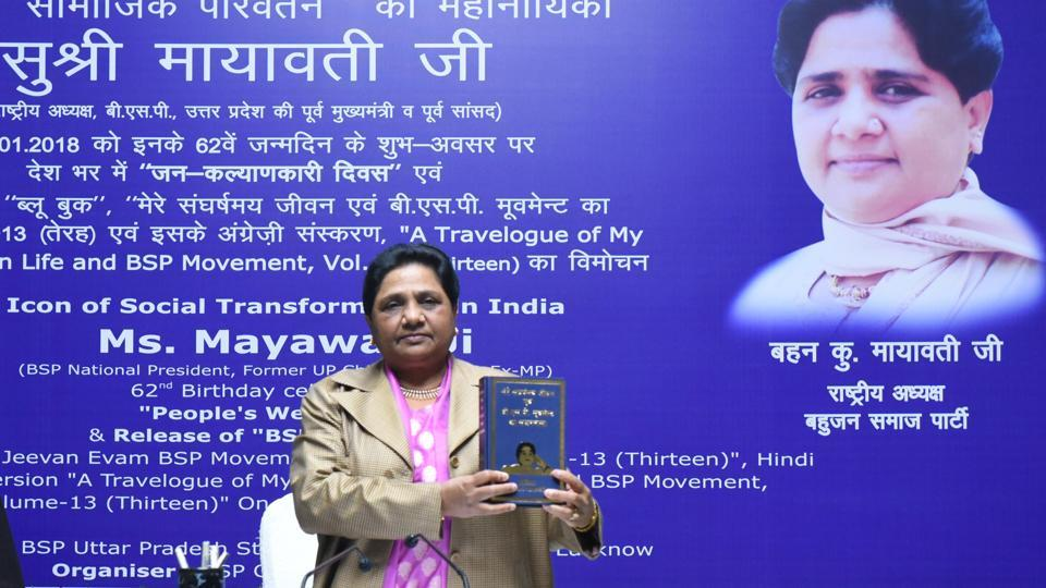 Mayawati released the 13th edition of a book based on her life - A Travelogue of my Struggle-Ridden Life and BSP Movement-13 on the occasion of her 62nd birthday celebrations in Lucknow today. The BSP leader also lashed out at the BJP and Congress for misgovernance in the country. (Subhankar Chakraborty / HT Photo)