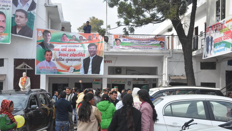 At Congress state headquarters in Doon. The announcement of the study comes ahead of the civic polls due in Uttarakhand in April.