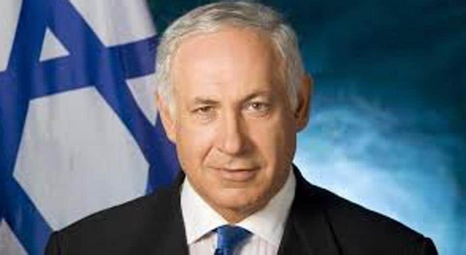Uttar Pradesh chief minister,Yogi Adityanath,Israeli Prime Minister