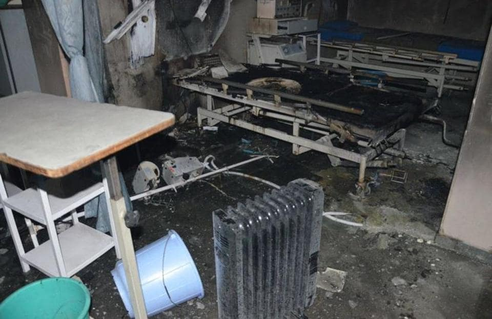 Bareilly,Uttar Pradesh,Hospital fire