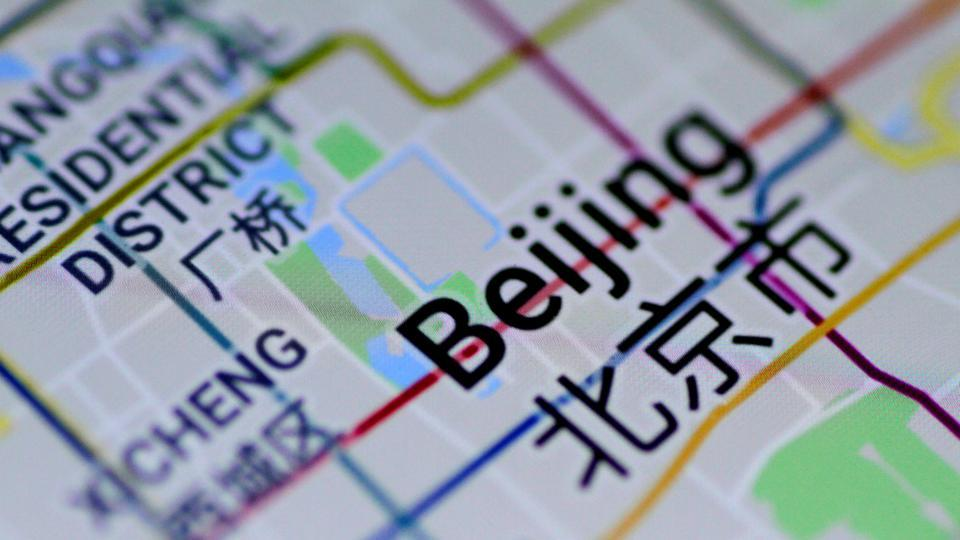 Google Maps,Google Maps For iOS,Google Maps China