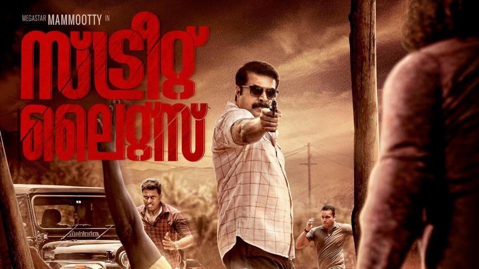 Street Lights trailer:Mammootty as a cop is out to solve a special case off the record.