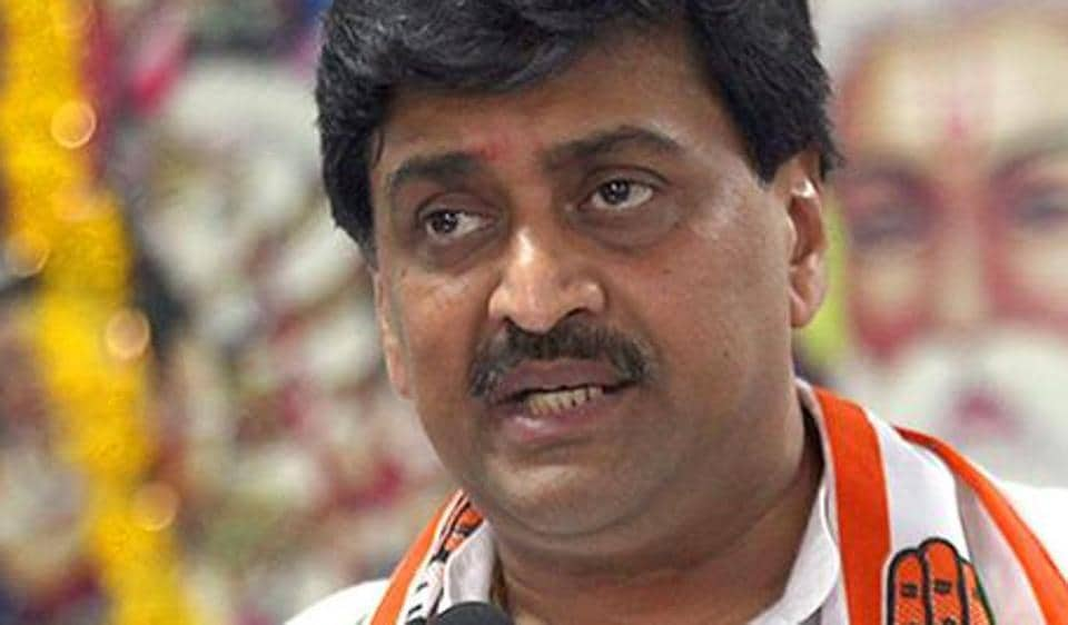 Maharashtra Congress chief Ashok Chavan made the announcement on Tuesday after a meeting of senior party leaders.