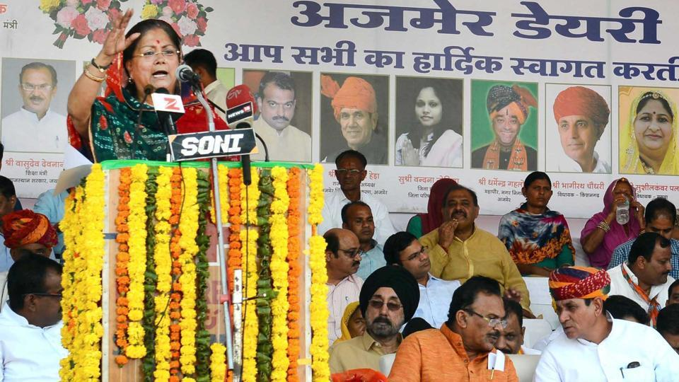 Chief minister Vasundhara Raje at a public meeting in Ajmer.