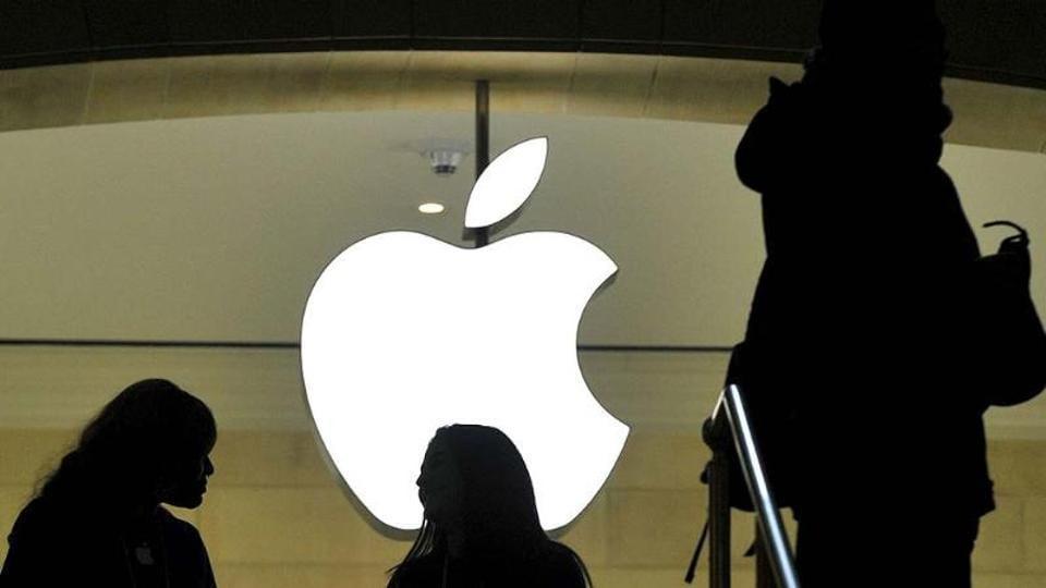 Apple,Apple US new campus,Apple Trump