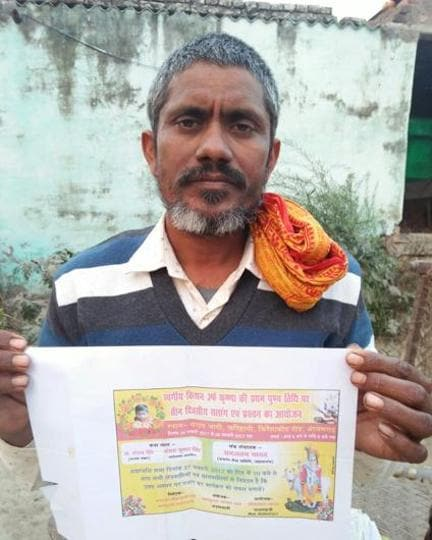 On his son's second death anniversary on January 27, Hiralal Yadav wil organise a 'hawan' for the peace of the departed soul.