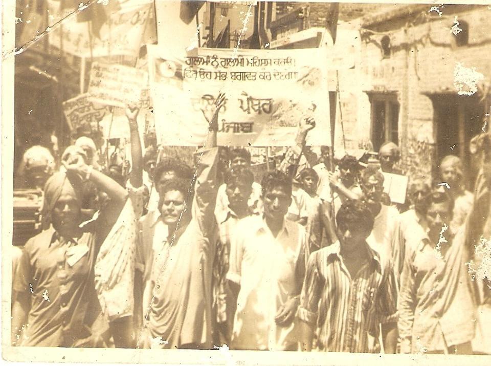 Gavai brothers,Dalit Panthers,caste atrocity