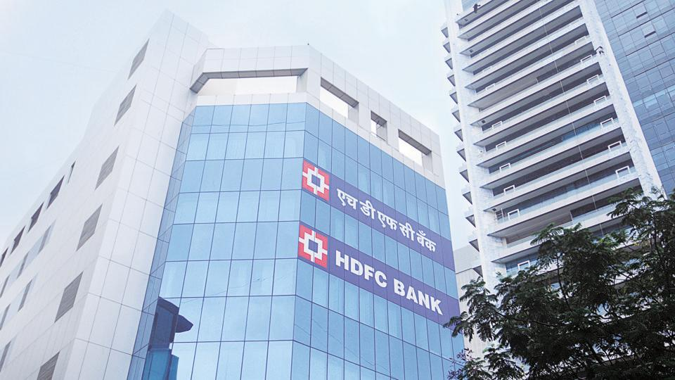 HDFC Bank Ltd,HDFC proft,HDFC Bank