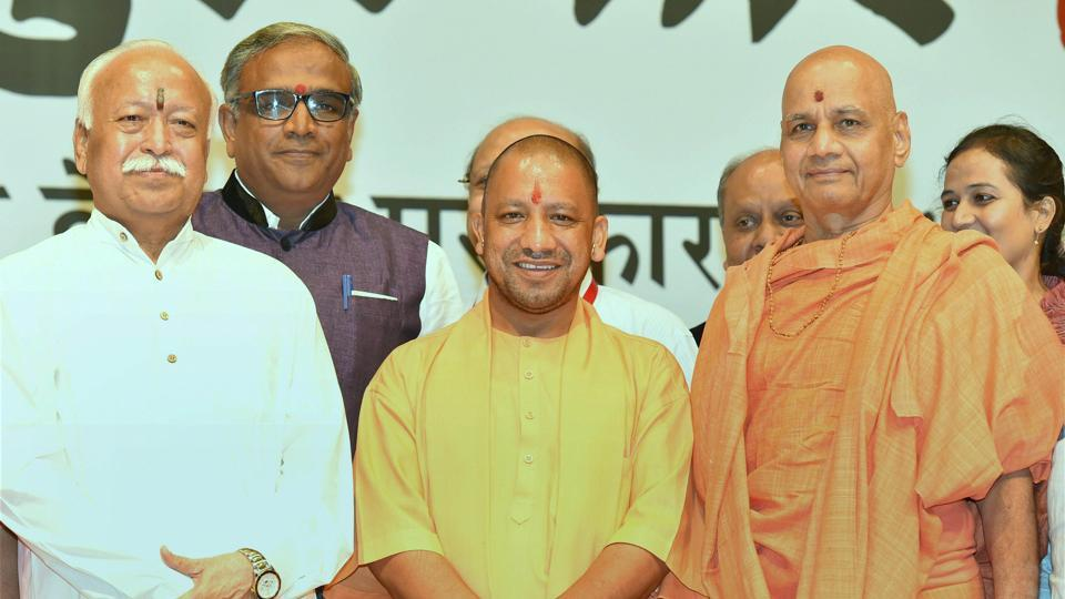 Uttar Pradesh Chief Minister Yogi Adityanath and RSS chief Mohan Bhagwat at the annual Bharatatma Ashokji Singhal Vedic Awards 2017 function in New Delhi.