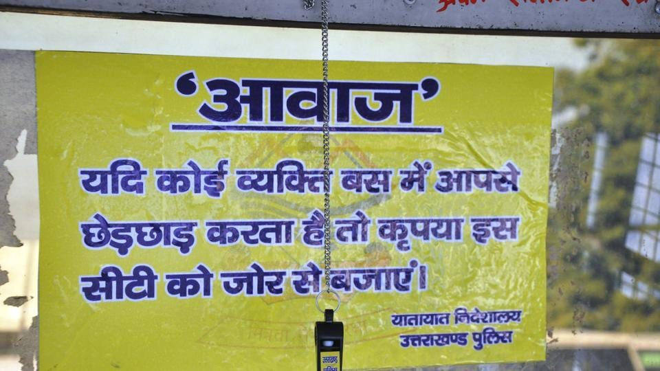 Around 1,800 whistles are being installed in city buses, with stickers urging women passengers to blow it if they are harassed on a moving bus.