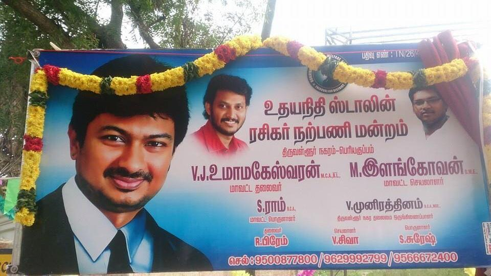Hoardings hailing  DMK working president MK Stalin's son Udayanidhi Stalin have sprung up in many districts in Tamil Nadu.