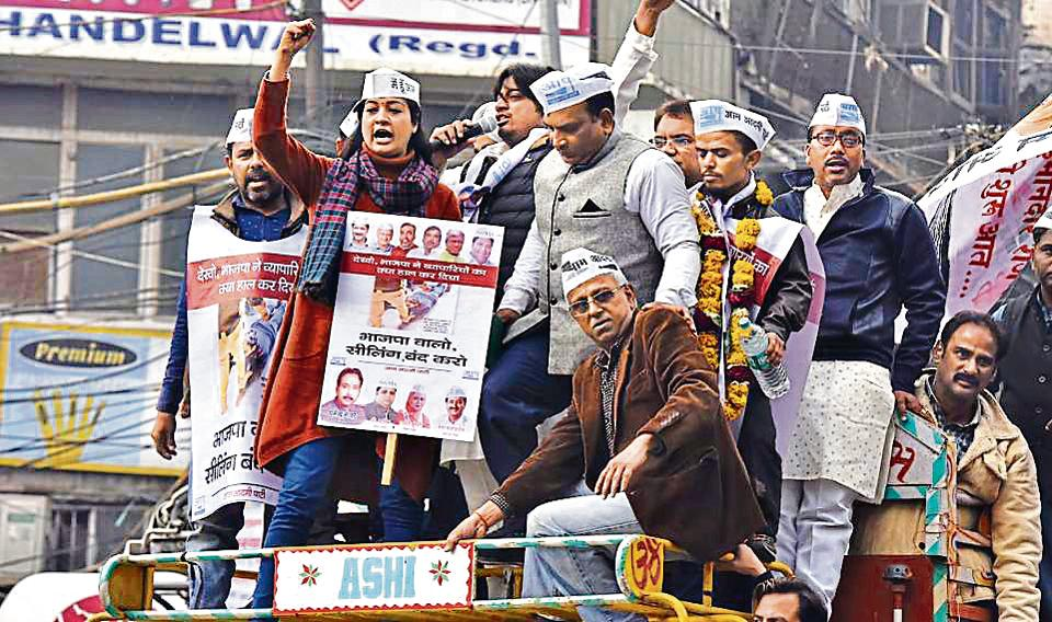 AAP supporters protest against sealing on Tuesday.