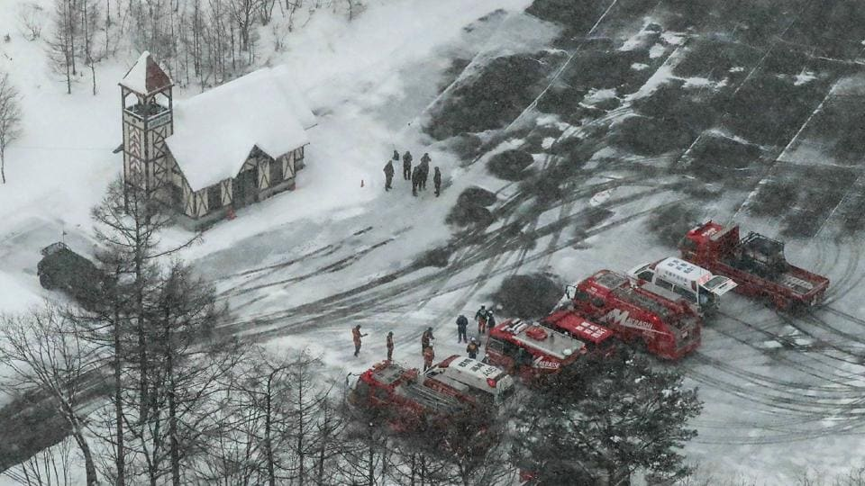 Gunma Pref. mountain erupts; 15 injured