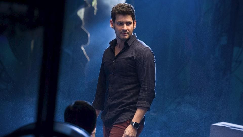 Mahesh Babu's film title will be released on January 26.