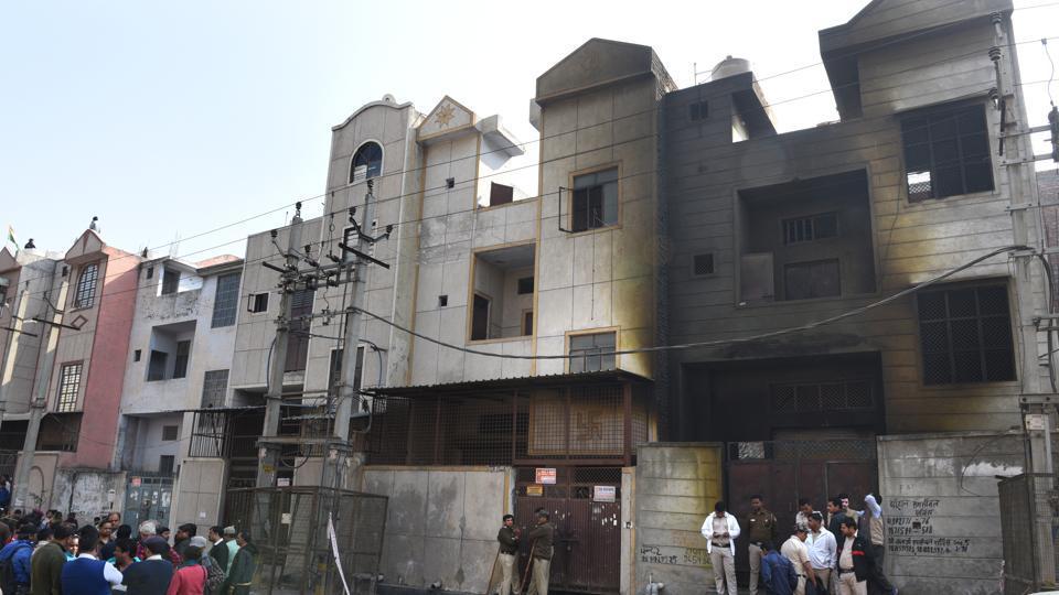 dekhi,delhi news,bawana fire
