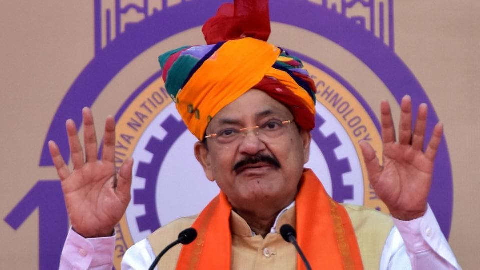 Vice President M Venkaiah Naidu during the 12th convocation ceremony of Malaviya National Institute of Technology in Jaipur on January 6.