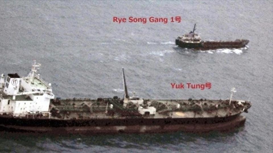 Japan,North Korean ship,East China Sea