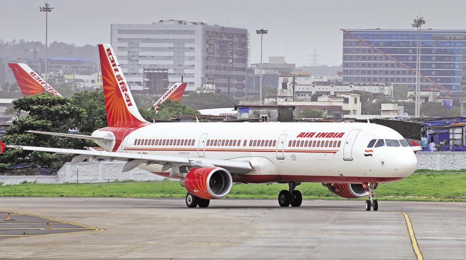 Pune,international airport,Purandar
