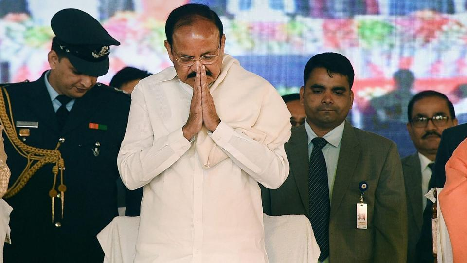 Vice President M Venkaiah Naidu said not a single inch of India's land will be ceded to anyone, even as the neighbouring country continues to abet terrorism in Jammu and Kashmir.