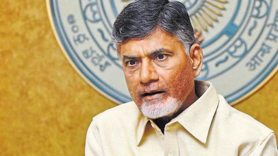 Andhra Pradesh chief minister Chandrababu Naidu will reach Vijayawada by 4 pm, almost nine hours behind the schedule, a government official said.