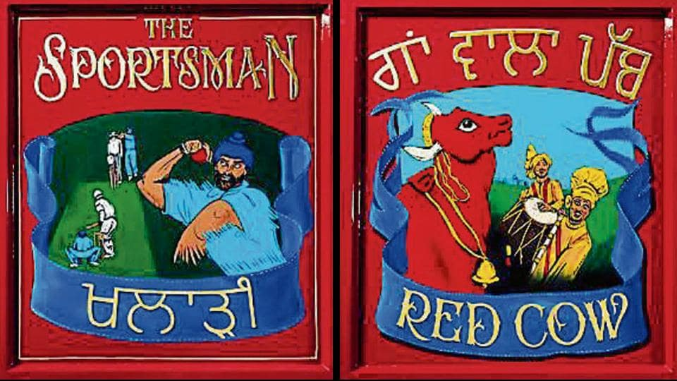 Red Cow is 'Gaan Wala Pub' and The Sportsman is 'Khiladi'.