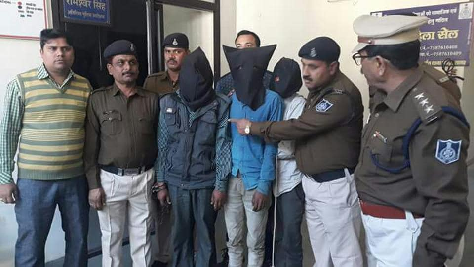 Ashsih Sahu (fourth from left) and two others after their arrest  following the parcel bomb blast in Sagar that targeted a senior postal department officer.