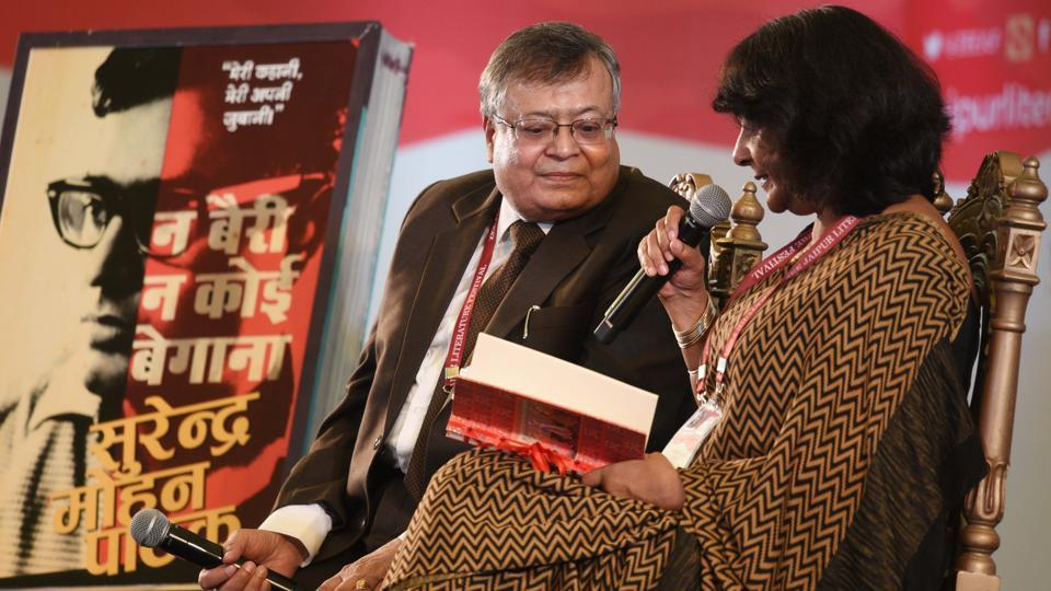 Surendra Mohan Pathak released the first of his three-part autobiography, Na Bairi Na Koi Begana during a session at the Jaipur Literature Festival.