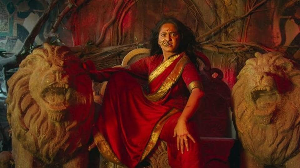 Bhaagmathie,Bhaagmathie box office,Bhaagmathie box office collection