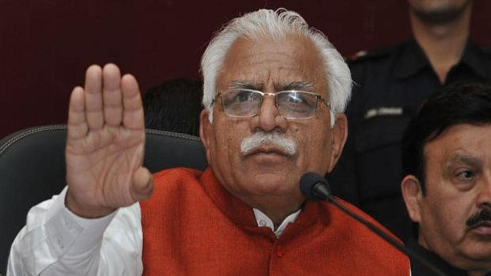 Haryana govt,Rathore,Republic Day function