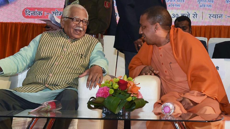 Uttar Pradesh Governor Ram Naik and Chief Minister Yogi Aditiyanath