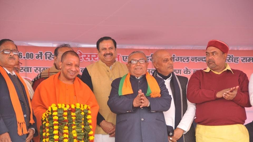 The bridge was one among 35 projects worth Rs 750 crores, which are being inaugurated while foundation stones are being laid for others by the chief minister during his two-day visit to Gorakhpur.