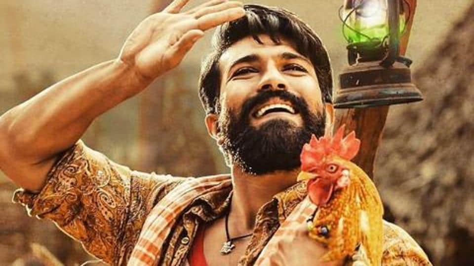 Ram Charan's Rangasthalam is set to hit screens in March.