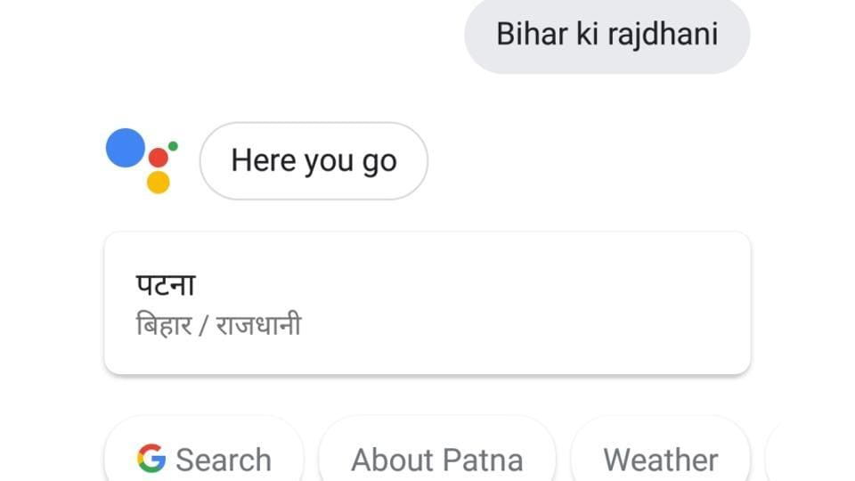 Google Assistant now understands Hindi language
