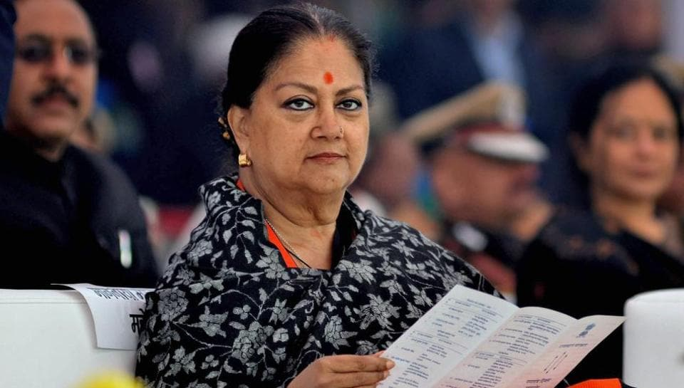 Rajasthan Chief Minister Vasundhara Raje during Republic Day function in Bharatpur on January 26, 2018.